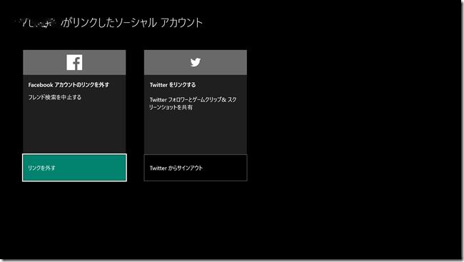 名称未設定ゲームキャプチャスクリーンショット2017-02-28 11-36-09