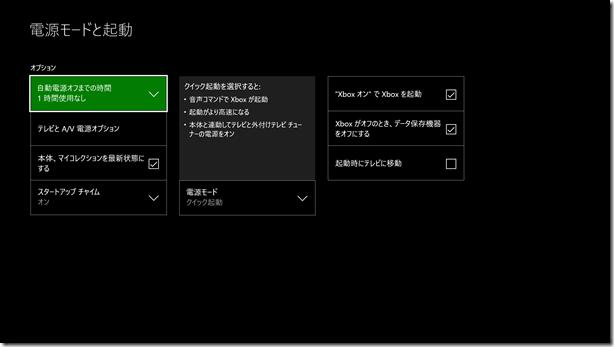 名称未設定ゲームキャプチャスクリーンショット2017-02-28 18-24-13