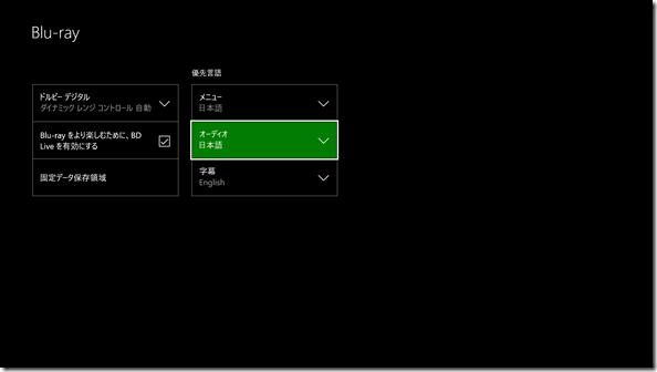 名称未設定ゲームキャプチャスクリーンショット2017-02-28 18-26-12