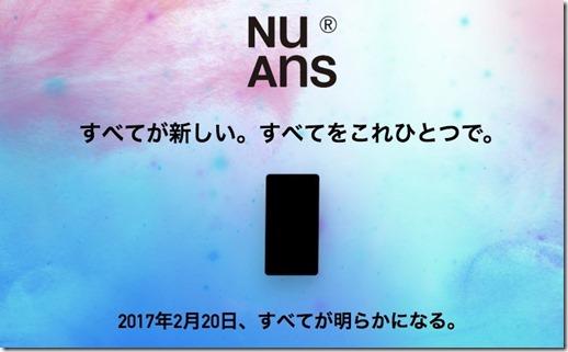 nuans-neo-feb-20[1]