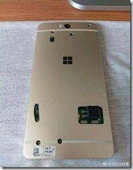 lumia-960-prototype-4[1]