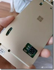 lumia-960-prototype-8[1]