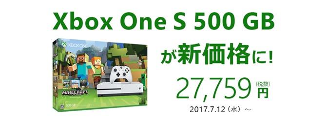 Xbox-one-S-blogpost_w855[1]