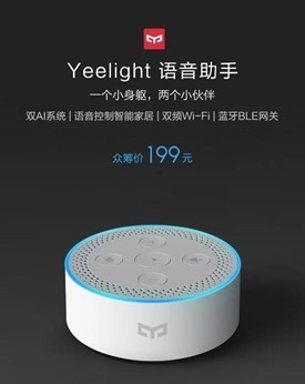 Yeelight-Voice-Assistant[1]
