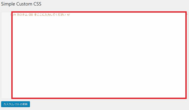 Simple Custom CSS2
