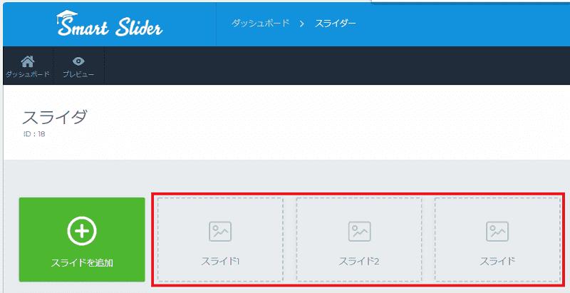 alt=SmartSlider3 3