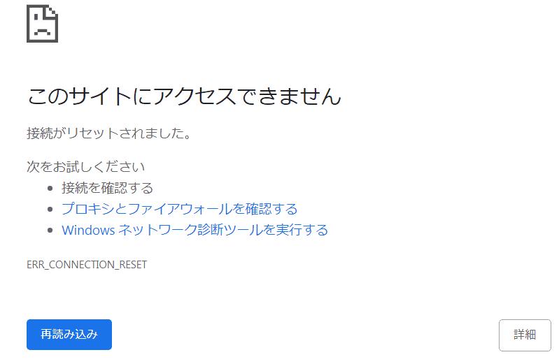 alt=被リンク先,悪質サイト3