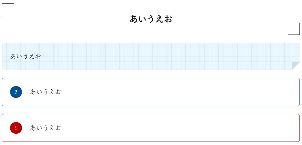 alt=THE THOR-囲い枠ボックス