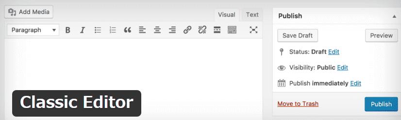 alt=プラグイン,classic-editor