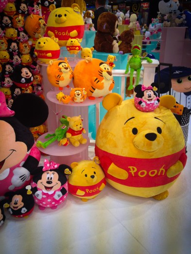 How badly do I want my Pooh room?