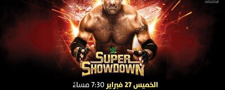 Protected: WWE Super ShowDown (2020) PPV Predictions Contest
