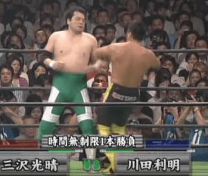 三沢三沢VS川田