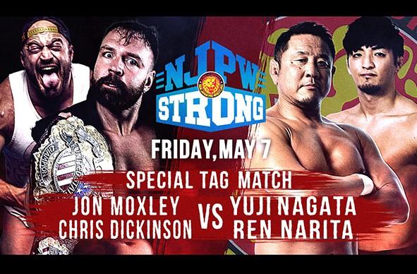 永田裕志が『NJPW STRONG』初参戦