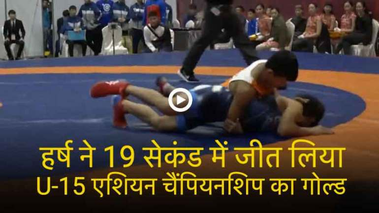 This youngster won Asian Under 15 Gold in just 19 seconds