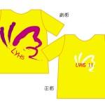LYHS11