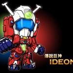 傳說巨神 Ideon