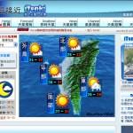 iTenki氣象資訊網
