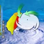 柯羅莎颱風侵台三部曲