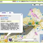 WeatherMaps 天氣地圖-用地圖看天氣