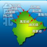 台灣本島靠海鄉鎮市一覽
