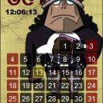 巴索羅繆‧大熊 月曆時鐘