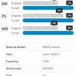 BMWエンジンN47D20用サブコンのご紹介