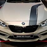 (本日の出荷)BMW F87 M2 Competition マットブラック サイドシル