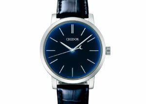 Introducing The Credor Eichi II Blue Edition GBLT997 Watch