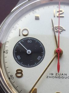 HKED Seagull 1963 Dial Closeup