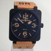 scaled.br01-heritage