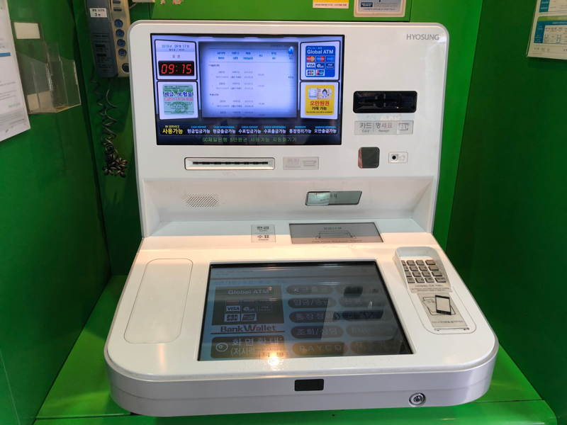 ATM machine in Yeonhui, Seoul