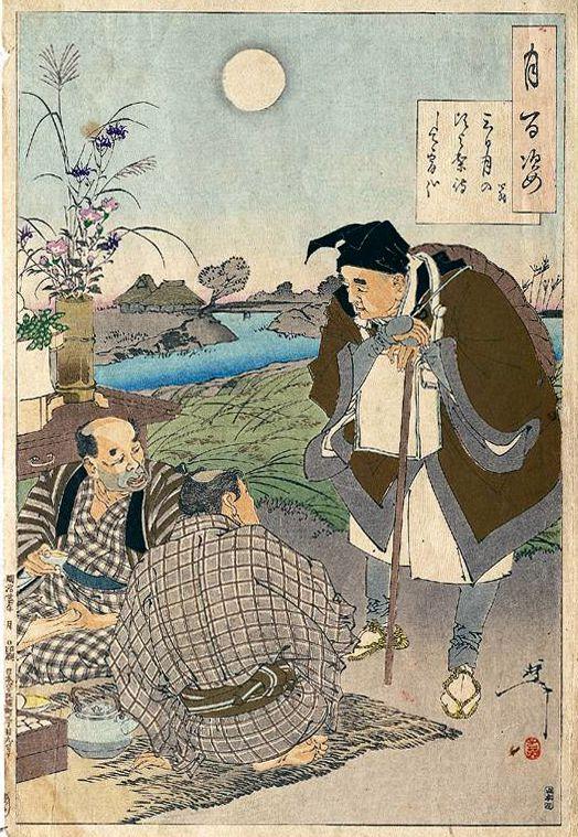 Matsuo Basho the haiku hero meets two farmers by moonlight