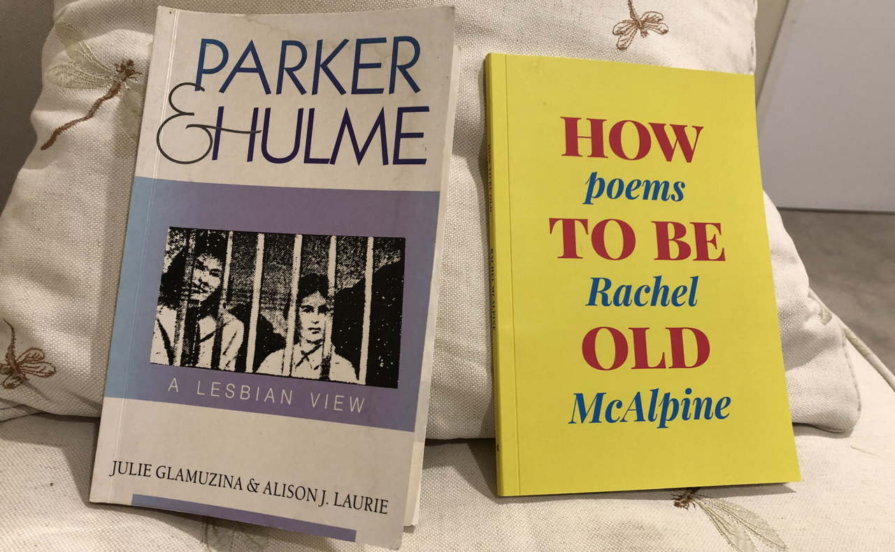 books-parker-hulm-howtobeold