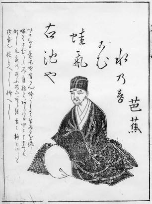 matsuobasho