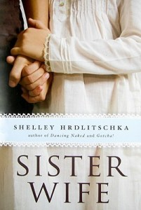 BookCover-SisterWife