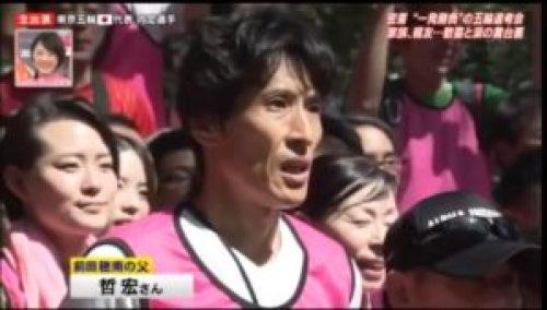 前田穂南の父と弟はイケメンで母親は美人!両親や彼氏、実家についても! | ネタ取りの翁