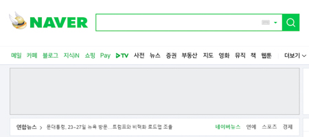 Naver Best Search Engines Alternatives to Google