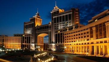 KazMunayGas - Things To Do In Astana, Kazakhstan