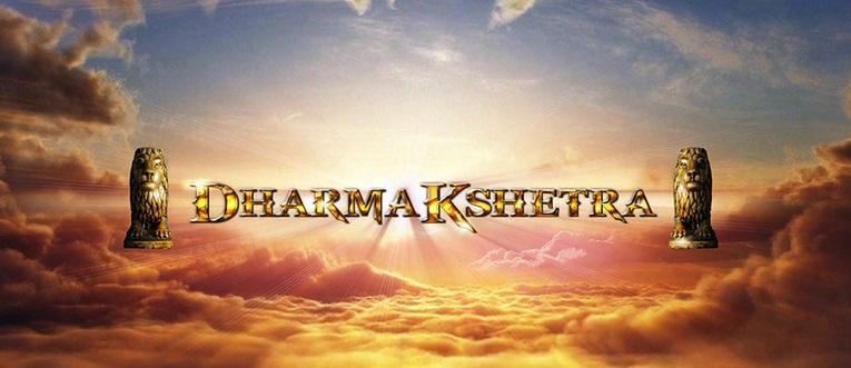 Image result for dharmakshetra