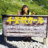 木曽駒ヶ岳親子テント泊登山:子どもだって日本アルプスに登れるぞ!! 山に登ってテントに泊まろう! 安全に登山を楽しむ方法