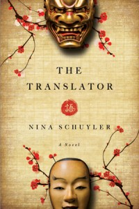 TheTranslator