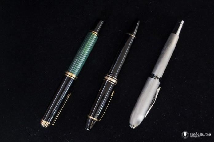 เทียบปากกา