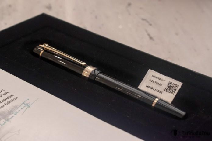 Montblanc Donation Pen Johann Strauss