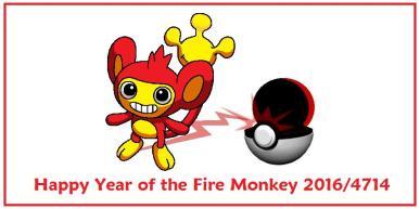 happychinesenewyear-2016-4714_fireAipom-pokemonart-ap-1J