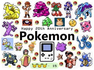 pokemon-20thanniversary-sprite-gameart-collage_ap-3