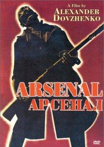 Oleksandr Dovzhenko: Arsenal