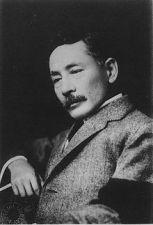 Sōseki
