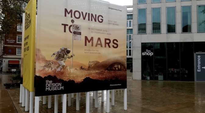 Moving to Mars exhibition