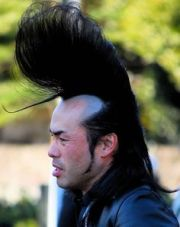 7 weird hairstyles leave