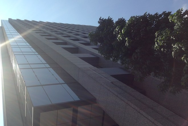 ベルサール八重洲のビル外観